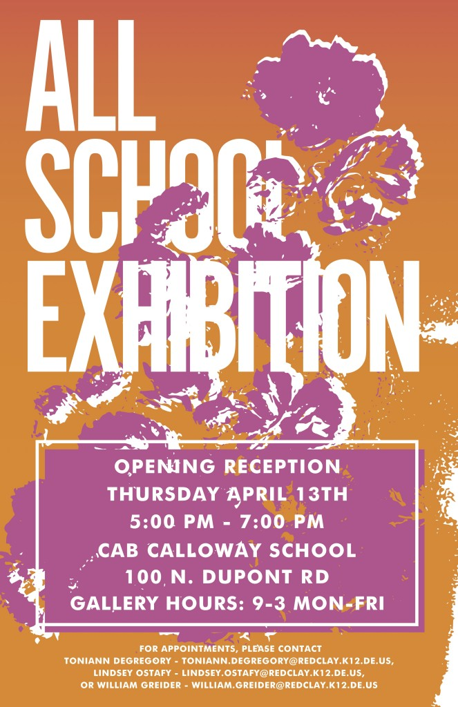 ALL_SCHOOL_EXHIBITION
